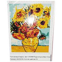 Картины со стразами DIY Цветы 2, фото 1
