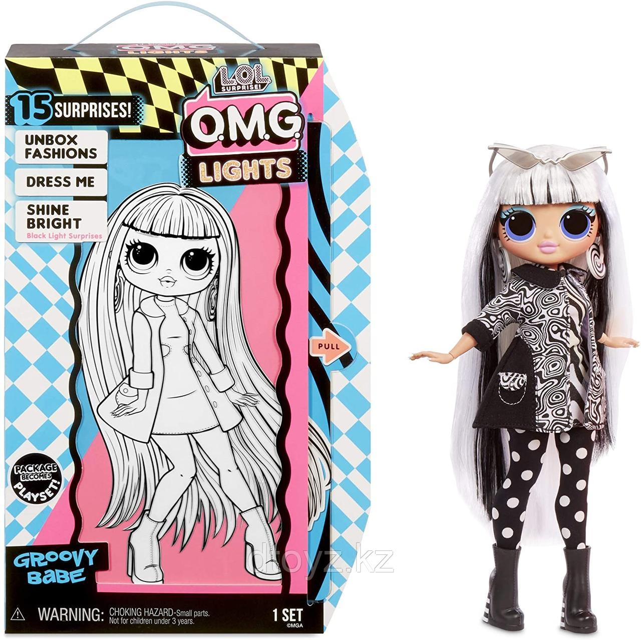 Модная Кукла OMG Lights Groovy Babe