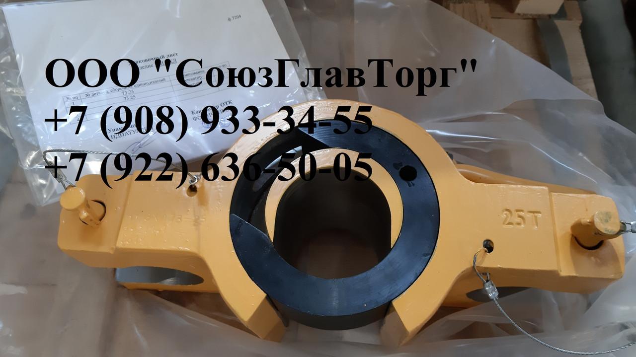 Элеватор 60 25 отзывы фольксваген транспортер двигатель 2 4