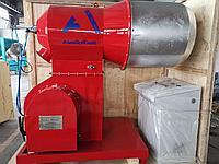 Пылевидная угольная горелка MFR-S1000