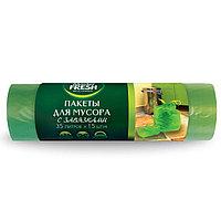 Master Fresh Пакеты для мусора с завязками 35л 15шт зеленые