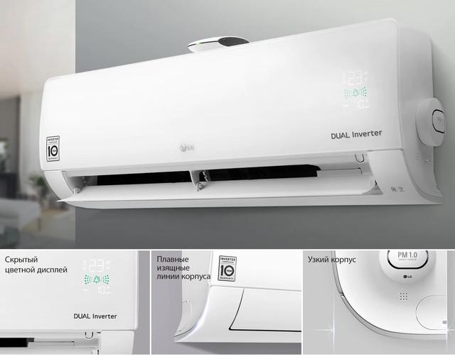 Slim-Design Изящный и современный дизайн органично впишется во многие интерьеры. Новый EZ-фильтр обеспечит легкую эксплуатацию, а скрытый дисплей покажет электропотребление в реальном времени.