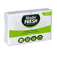 Хозяйственное мыло (белое) 2*125гр Master Fresh