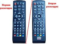 Пульт для эфирных ресиверов DVB-T2 T3 T5 T7