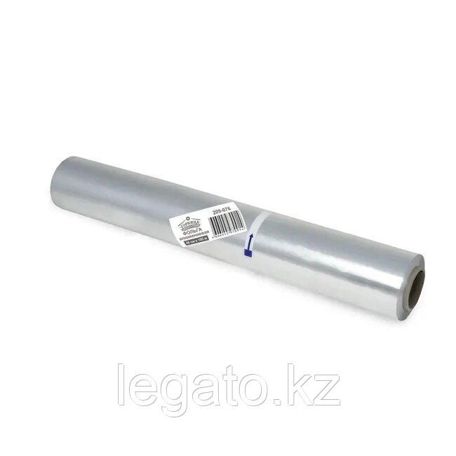 Алюминиевая фольга «СУПЕРПРОЧНАЯ», 44 см х 100 м 14 мкр