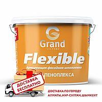 Готовая армирующая шпатлевка Flexible 25 кг