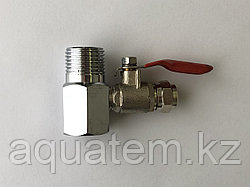 Комплект для подключения стационарных систем с шаровым клапаном 1/2 x 3/8