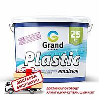 Белая водоэмульсионная краска Plastic emulsion 25 кг