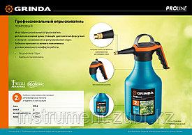 Опрыскиватель 2 литра помповый, GRINDA PP-2, колба из полиэтилена