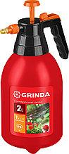 Опрыскиватель 2 литра ручной помповый GRINDA PS-2 колба из полиэтилена
