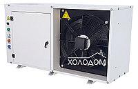 Среднетемпературный агрегат до 150м³ t = 0C ...+5C