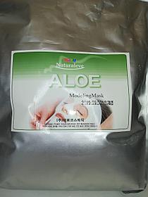 Альгинантная маска на основе  Алоэ 1 кг.