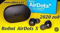 Обновленный Redmi Airdots S, 2020 года, Original + Подарок