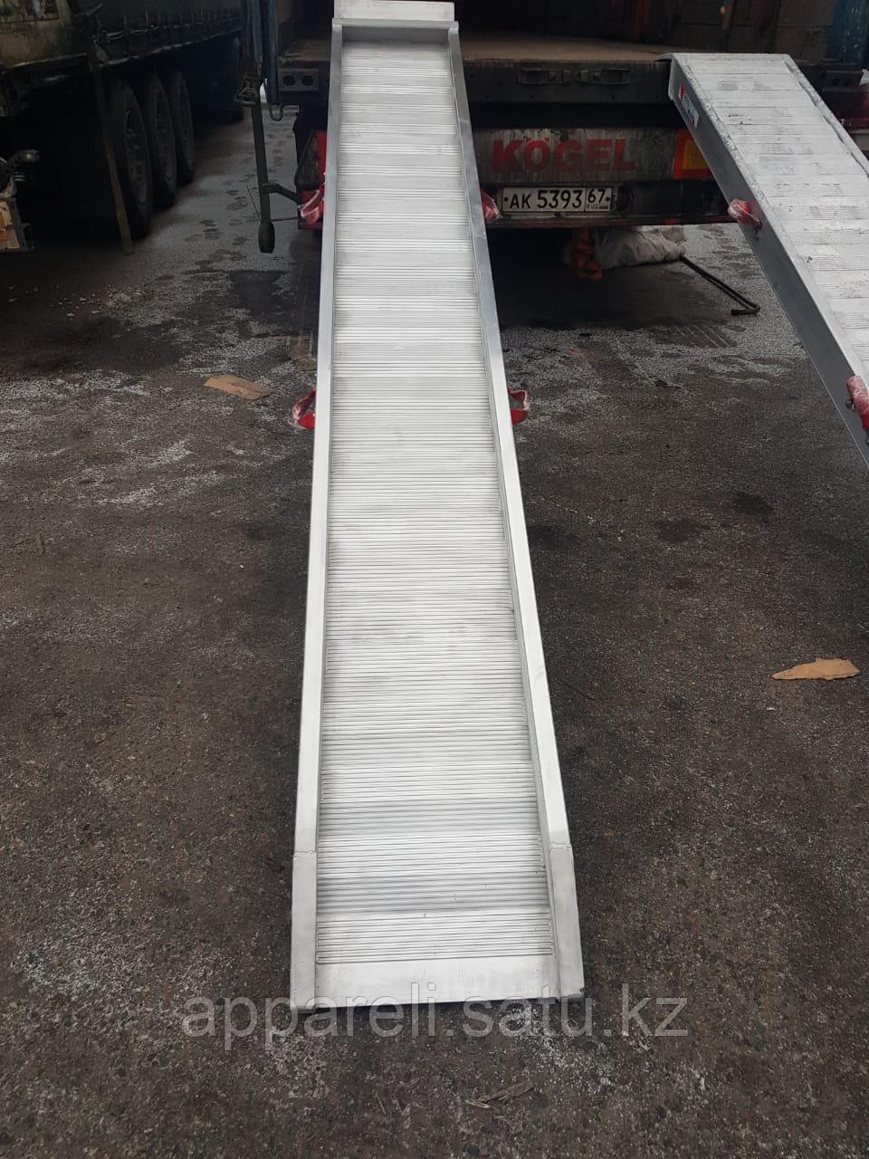 Алюминиевые сходни от производителя (трап, аппарель) 7,5 тонн без бортов