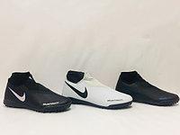 Бутсы Nike Phantom 0351