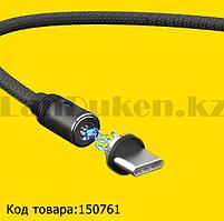 Магнитный зарядный USB кабель Type-C Moxom MX-CB 24