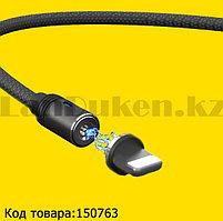 Магнитный зарядный USB кабель Micro USB на Iphone (Айфон) Moxom MX-CB 24
