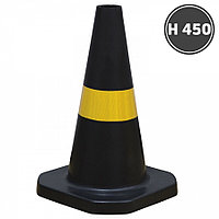 Конус дорожный чёрный 450 мм
