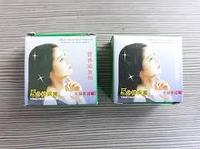 Краска для волос черная Китай