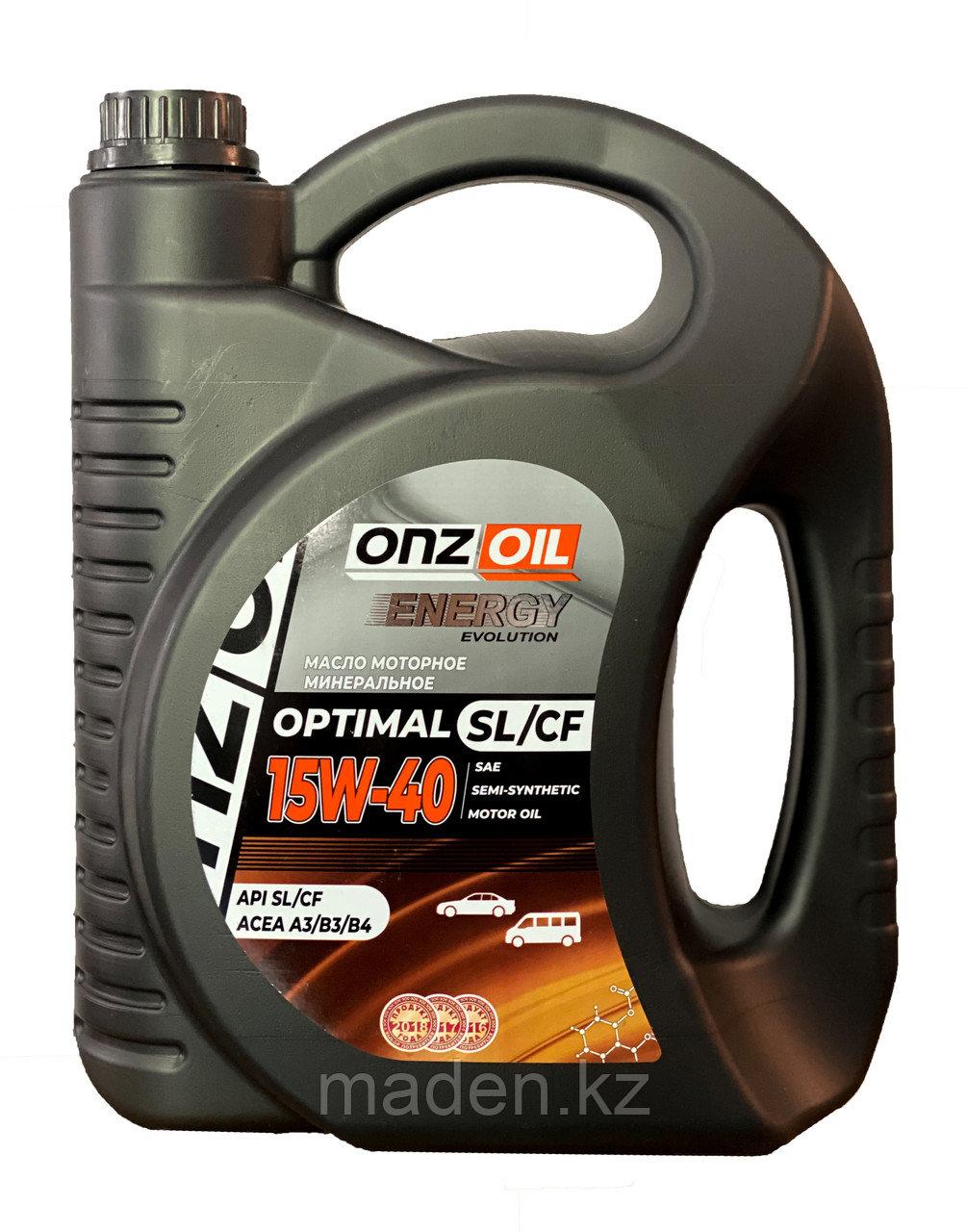 Моторное масло ONZOIL 15W40 SL/CF 4.5