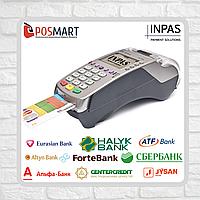Банковский стационарный POS-терминал Verifone VX520 ETH/GSM/NFC с поддержкой бесконтактных карт