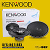Автомобильная акустика Kenwood 718ex, фото 3