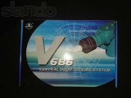 Центральный замок V686