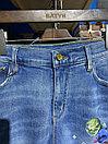 Джинсы Louis Vuitton (0064), фото 3
