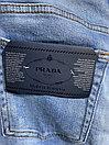 Джинсы Prada (0066), фото 6