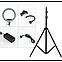 Кольцевая лампа HQ-18 (45 см) со штативом, фото 6