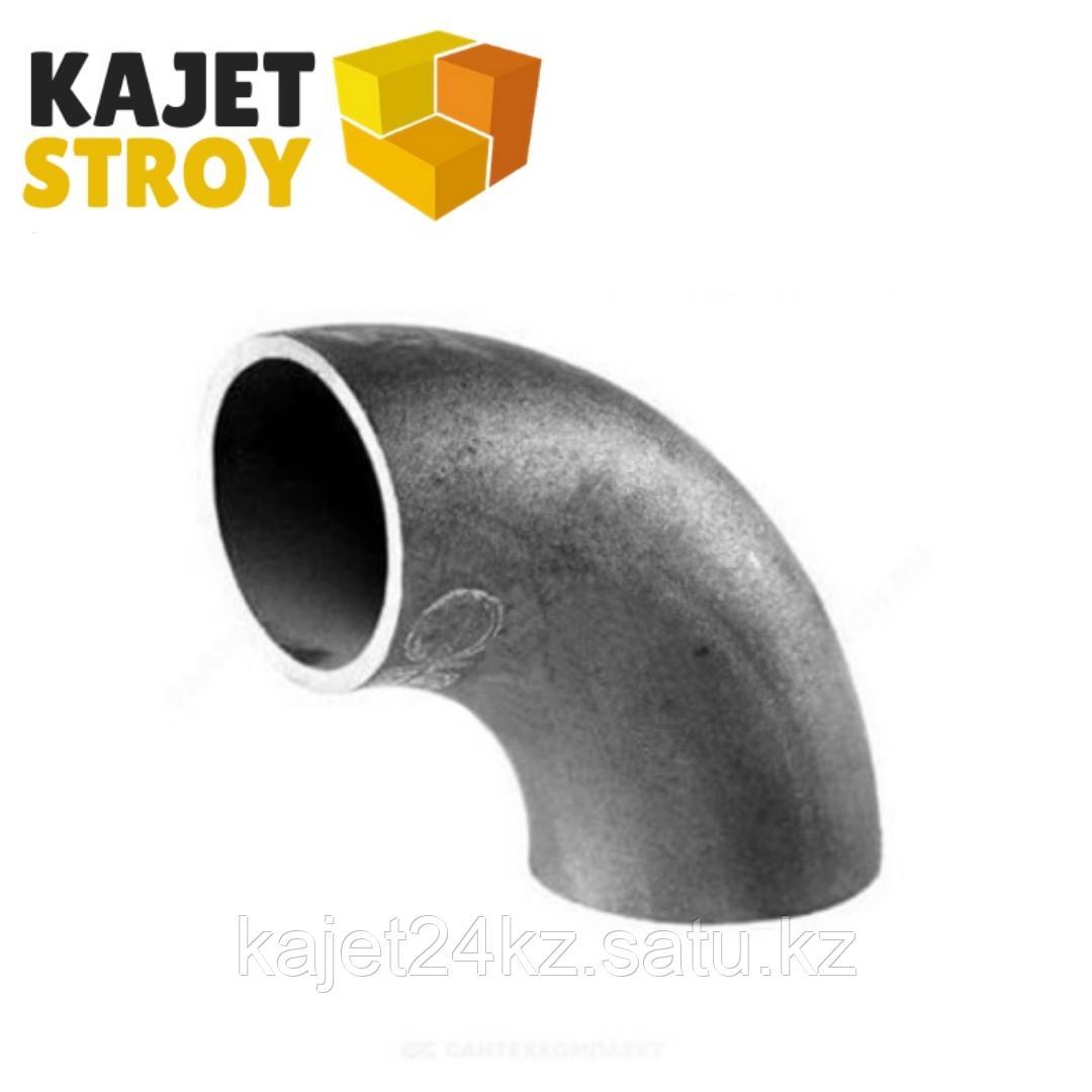 Отвод  сталь крутоизогнутый  Ду15*2 бесшовный (200)