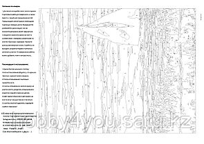 Картина по номерам красками триптих 3*50*40см, фото 3
