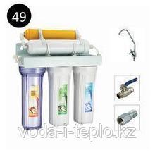 Фильтр пятиступенчатый для очистки воды