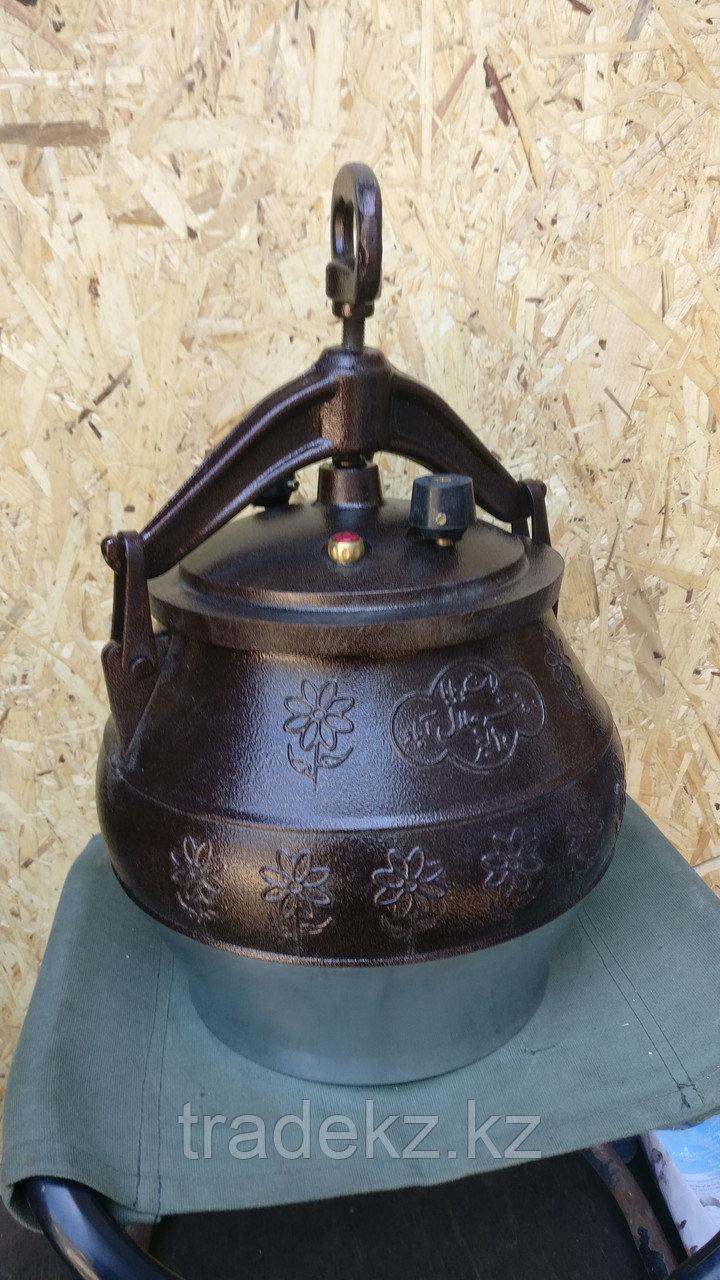 Афганский казан N2 комбинированный 15 л, оригинал