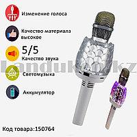 Беспроводной Bluetooth караоке-микрофон с USB входом с изменением голоса и светомузыкой Q101