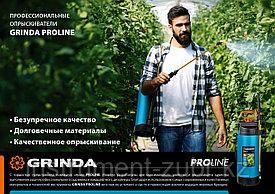 Опрыскиватель 5 литров GRINDA PT-5 переносной, с широкой горловиной и упорами для ног