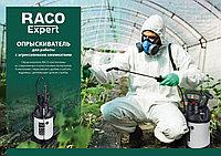 Профессиональный опрыскиватель 5 л, для работы с агрессивными химикатами, переносной RACO Pro 500
