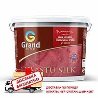 Декоративная краска с эффектом шелка VAASTU SILK 1 кг