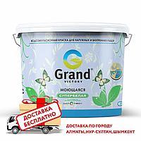 """Водоэмульсионная краска Grand Victory """"Моющаяся 201"""" 1 кг"""