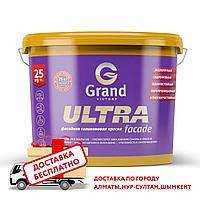 Фасадная силиконовая краска ULTRA Facade 25