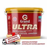 Латексно-акрилатная краска ULTRA Emulsion 1,5 кг