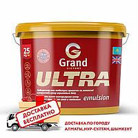 Латексно-акрилатная краска ULTRA Emulsion 15