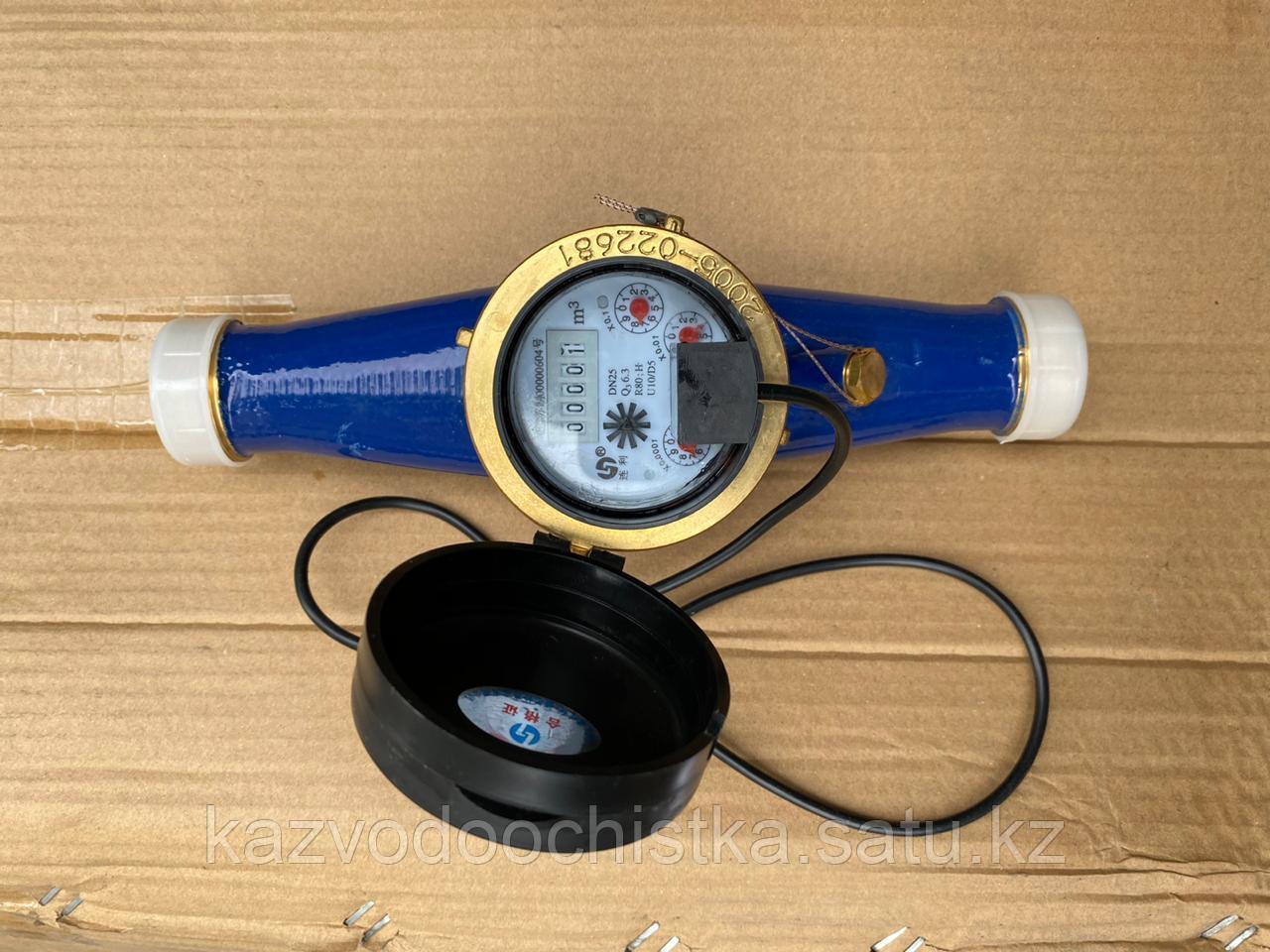 Счетчик с импульсиным расходомером 25 мм (1 дюйм) с пульсатором