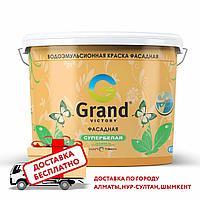 "Водно-дисперсионная краска Grand victory ""Фасадная 901"" 6,5 кг"