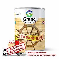 Яхтовый лак Grand victory Бесцветный 0,85