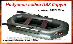 Лодка надувная ПВХ  Спрут 2У