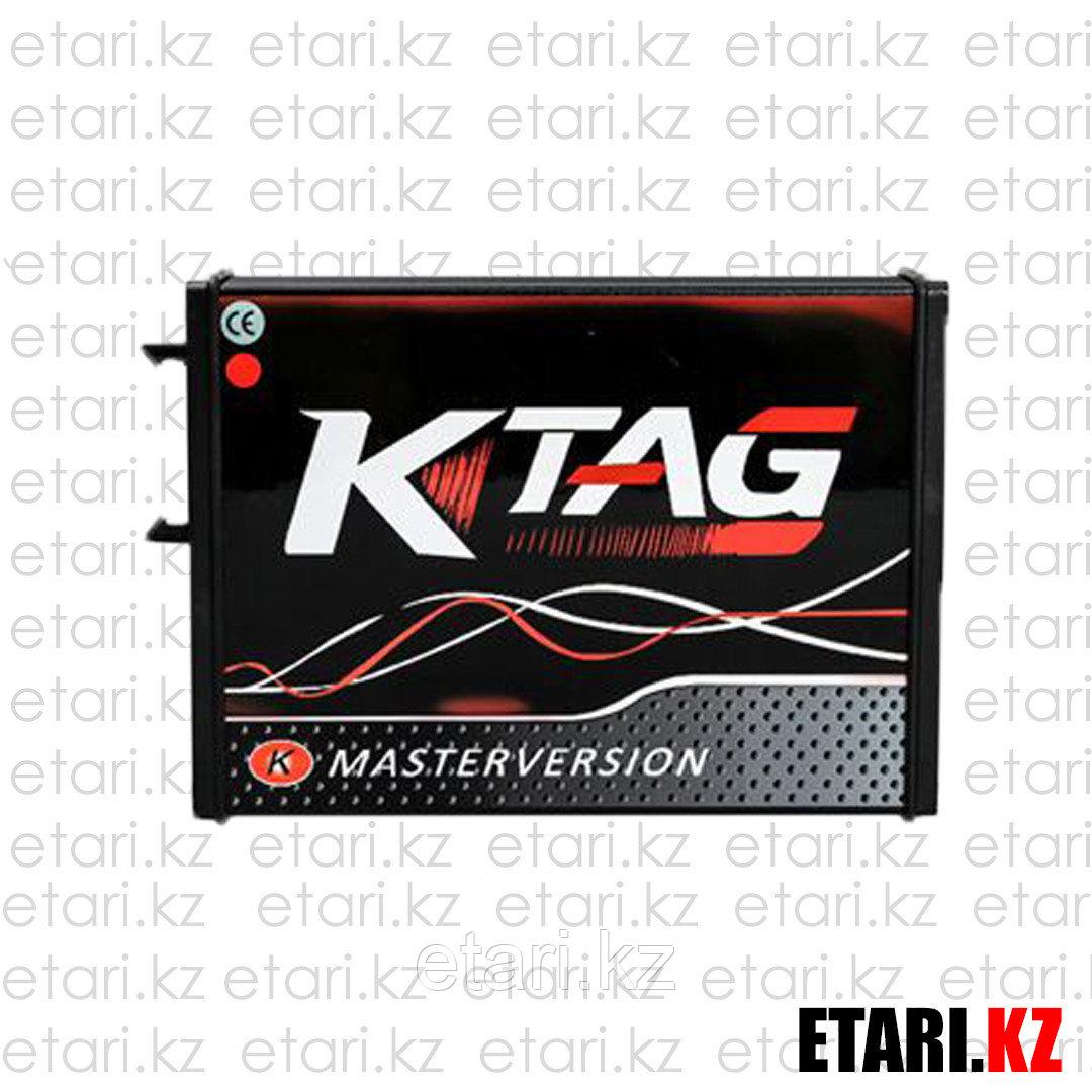 KTAG V7.020