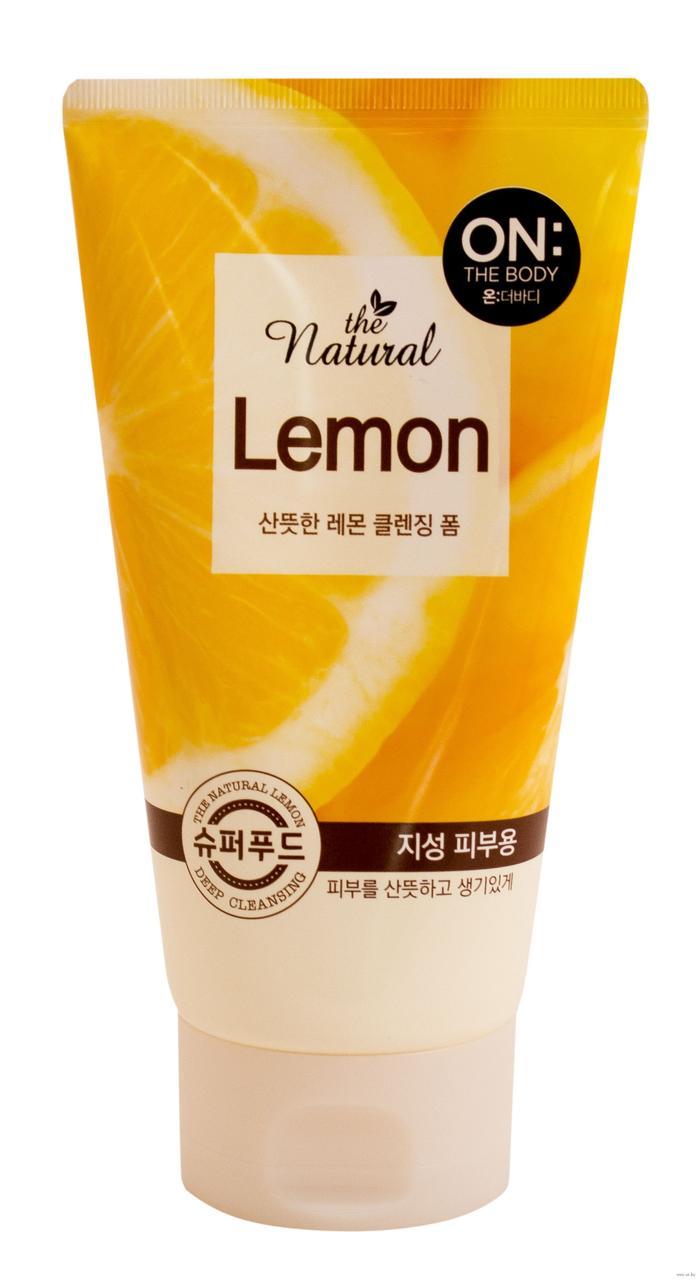 LG Пенка для Умывания ON: The Body с Экстрактом Лимона 120мл.