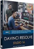 Программное обеспечение DaVinci Resolve Studio 16