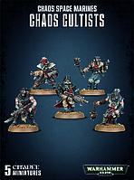 Chaos Space Marines: Chaos Cultists (Космодесант Хаоса: Культисты Хаоса)